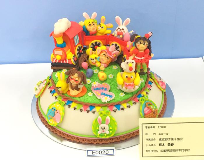 ケーキショー2