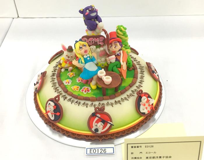 ケーキショー3