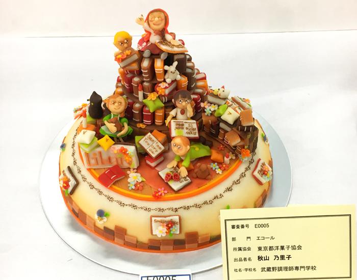 ケーキショー1